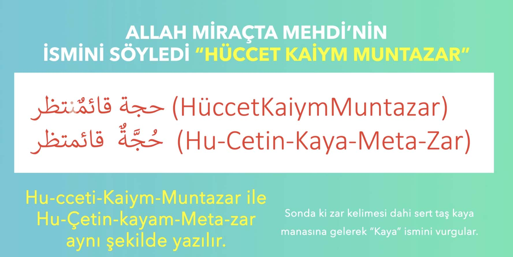 KURAN'DA MEHDİ'NİN RESUL (ELÇİ) OLARAK GELECEĞİNİN KURAN'DAN ...